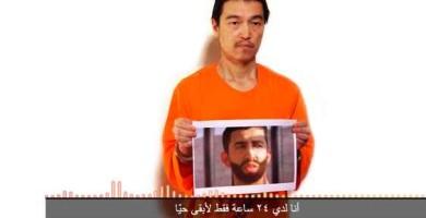 ISIS Hostage - Kenji Goto
