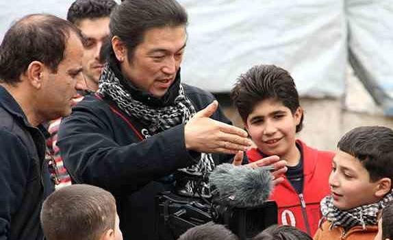 Kenji Goto In Syria