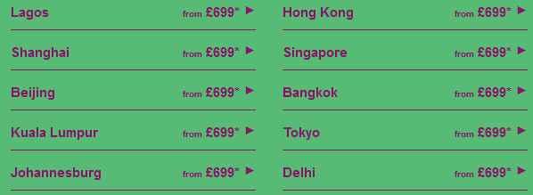 Air France Wow Sale