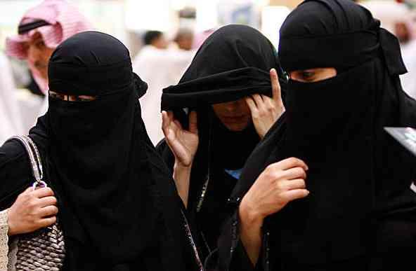 Saudi Arabia Women