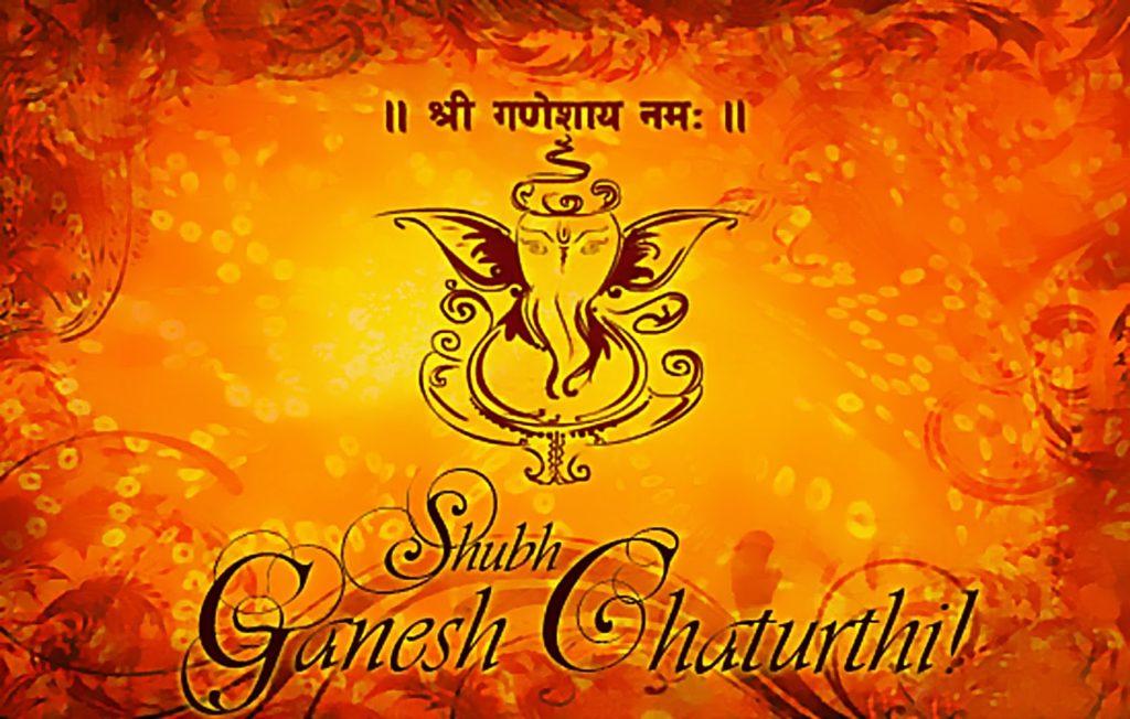 Happy Ganesh Chaturthi Whatsapp Status & Messages