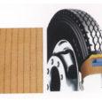 Tire Fabrics Market