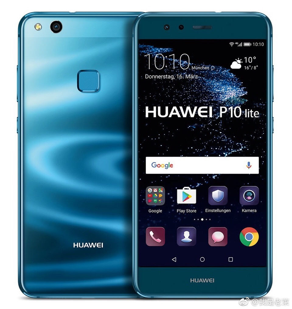 Huawei Rolls Out P10 Lite