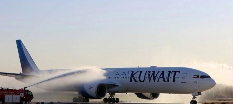 Laptop Ban Lifted From Kuwait Airways, Royal Jordanian