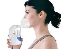 Inhalation Therapy Nebulizer Market
